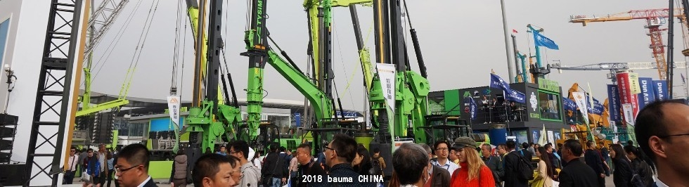 China best Vibratory Pile Hammer on sales