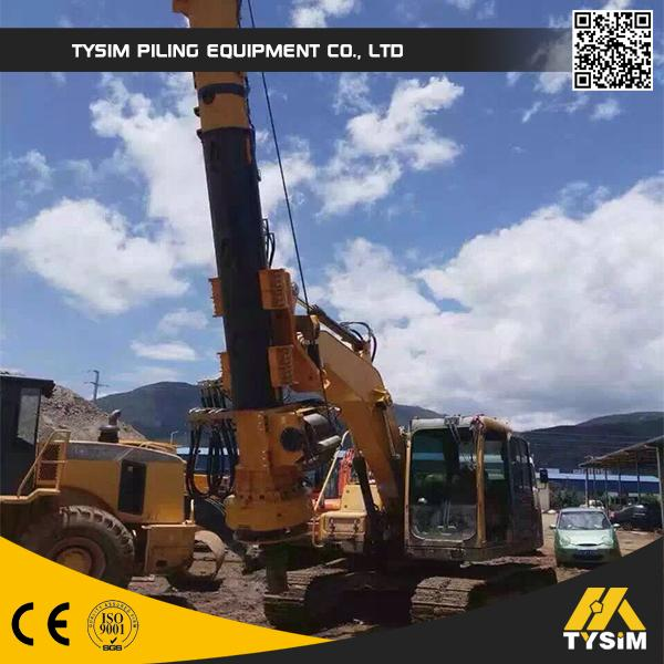KR50A Modular Rotary Drilling Rig with 20ton Excavator Chassis / Pile Driving Equipment