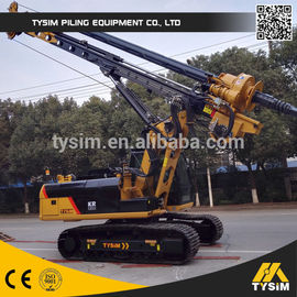 China Super Soil Bored Pile Drilling Machine , Mini Foundation Drilling Rigs KR125A factory